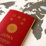 「旅行ブログ」でのアフィリエイトって稼げるの?やり方や稼ぎ方のまとめ