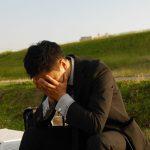 仕事のプレッシャーを乗り越える方法!ストレスで逃げたい、辞めたい場合の対処法は?