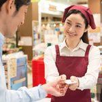 スーパーの店員の仕事がきつい、辞めたいと感じる理由。オススメの転職先は?